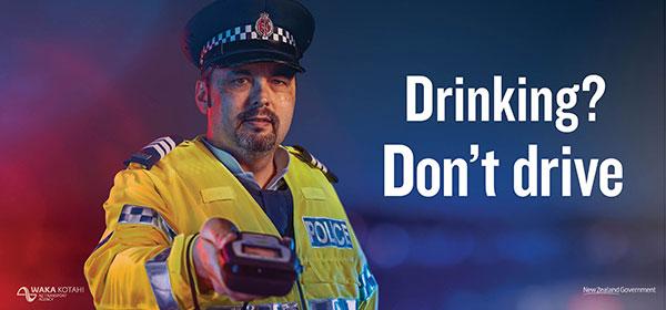 Dublin Board creative. Drinking? Don't drive. Horizons